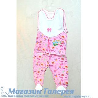 Ползунки розовые - 011-020