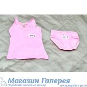 Розовый комплект трусы майка