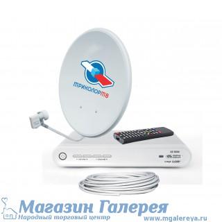 Комплект спутникового телевидения Триколор ТВ с приёмником GS9305