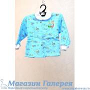 Голубая кофта для маленького ребёнка - Яник