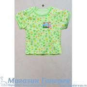 Зелёная футболка для новорожденного- 082-110