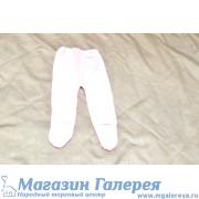 Ползунки розовые Русь - 17-018