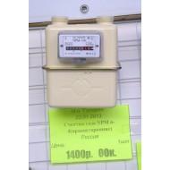 Счётчик газа правосторонний NPM b-4