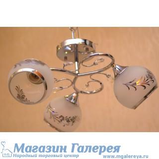 Люстра для кухни на три плафона. Модель 0930/3