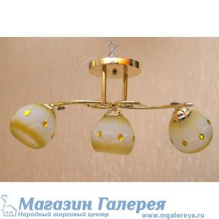 Люстра 1159/3 под золото с тремя плафонами
