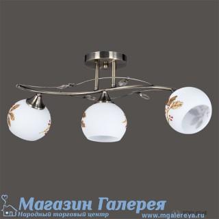 Люстра 1220/3 с обычными лампами Е27