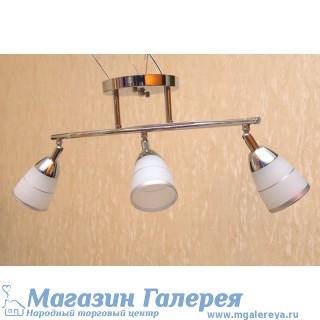 Люстра с тремя плафонами для кухни 1259/3 цвет хром.