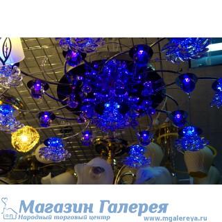 Люстра с 9 галогенными лампами с пультом 6746/9R