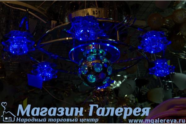 тонкое люстра с крутящимся шаром способность термобелья впитывать
