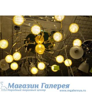 Люстра с галогенными лампами для зала. Золото. 16 ламп. Модель 8517/16.