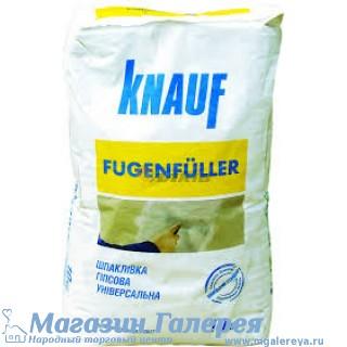 Шпаклевка для швов ГКЛ Фугенфюллер 10 кг Кнауф