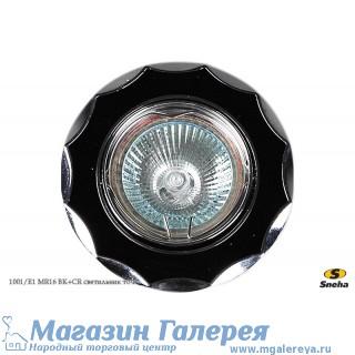 Точечный светильник 1001/E1 MR16 BK+CR
