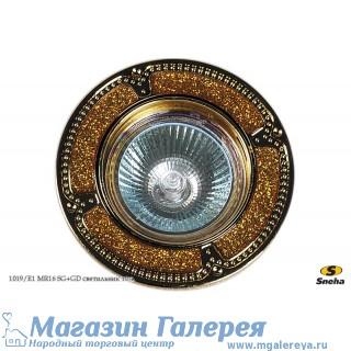 Точечный светильник 1019/E1 MR16 SG+GD