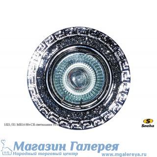Точечный светильник 1021/E1 MR16 SS+CR