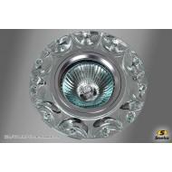 Точечный светильник 1288/СТ MR16 CL