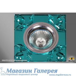 Точечный светильник 1289/СТ MR16 LBL