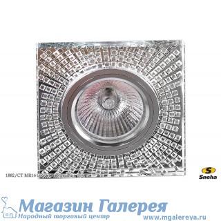 Точечный светильник 1882/СТ MR16 CR/CL
