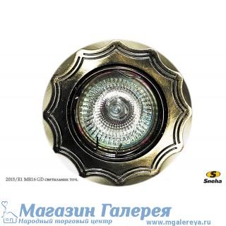 Точечный светильник 2015/E1 MR16 GD