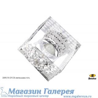 Точечный светильник 2039/В G9 CR