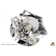 Точечный светильник 2044/В G9 CR