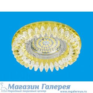 Точечный светильник 2105 CR YL+CL