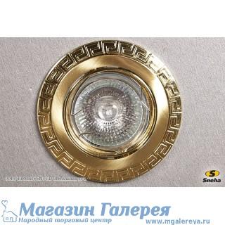 Точечный светильник 3045/E1 MR16 SG+GD
