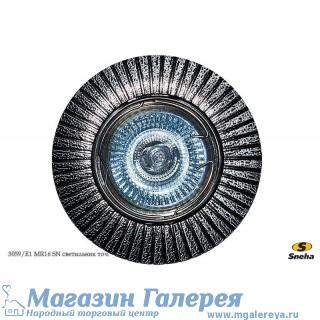 Точечный светильник 3059/E1 MR16 SN