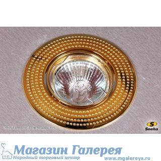 Точечный светильник 3061/E1 MR16 GD