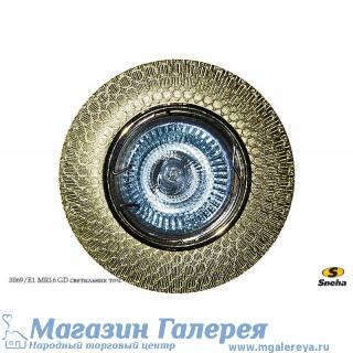 Точечный светильник 3069/E1 MR16 GD