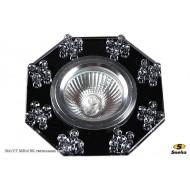 Точечный светильник 546/СТ MR16 ВК