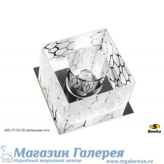 Точечный светильник 6021/F G9 CR