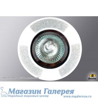 Точечный светильник 6063/YES MR16 WT/SV