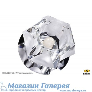 Точечный светильник 7018/Н G9 CR+WT