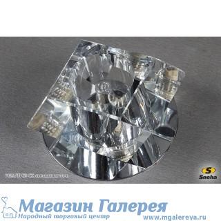 Точечный светильник 7039/Н G9 CR