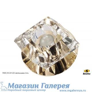 Точечный светильник 7039/Н G9 GD
