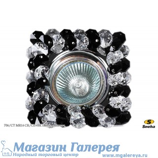 Точечный светильник 706/СТ MR16 CR/CL+BK