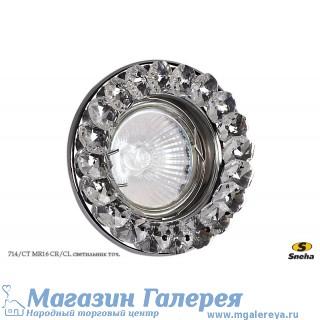 Точечный светильник 714/СТ MR16 CR/CL