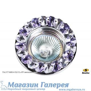 Точечный светильник 714/СТ MR16 CR/CL+РР