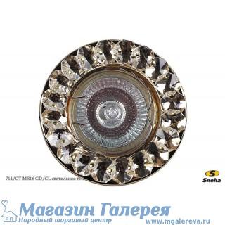 Точечный светильник 714/СТ MR16 GD/CL