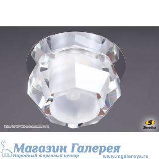 Точечный светильник 7224/Н G9 CR