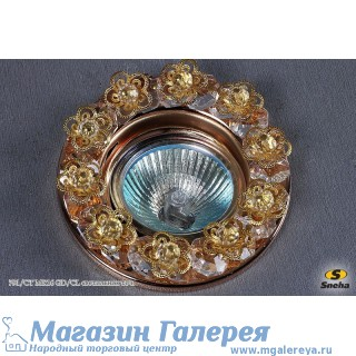 Точечный светильник 791/СТ MR16 GD/CL