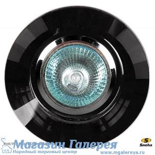Точечный светильник 8160/FLY MR16 ВК