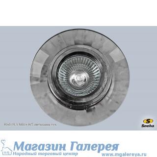 Точечный светильник 8160/FLY MR16 WT