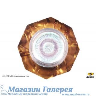 Точечный светильник 819/СТ MR16