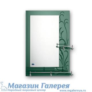 Зеркало FRAP F686 с двумя полками