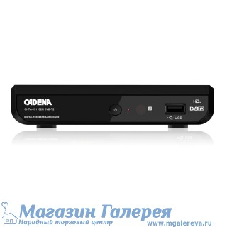 Приёмник цифрового ТВ DVB-T2 Cadena