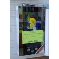Газовый водонагреватель. Power 101 20КВт Лимон стеклянный фасад