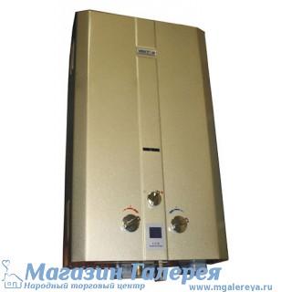 Газовая колонка Вектор JSD-20W 10L золотая
