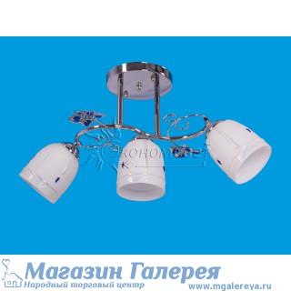 Люстра 007 YX/3 CR WT