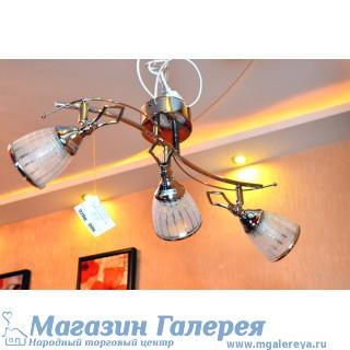 Люстра для кухни 1602/3 хром с белыми плафонами